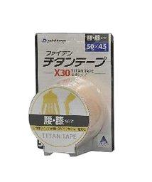 phiten/ファイテン/テーピング チタンテープ X30 伸縮タイプ5cm×4.5m/500030188