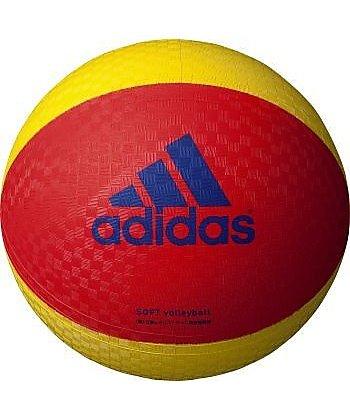 アディダス/ソフトバレーボール 赤色×黄色