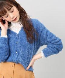 ViS/★【2WAY】シャギーヤーンVネックカーディガン/500661485