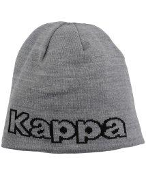 Kappa/カッパ/メンズ/ニットキャップ(リバーシブル)/500690805