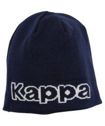 Kappa/カッパ/メンズ/ニットキャップ(リバーシブル)/500690806