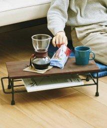 haco!/とても背の低い ちょい置きフロアテーブル<ブラック>/500693591