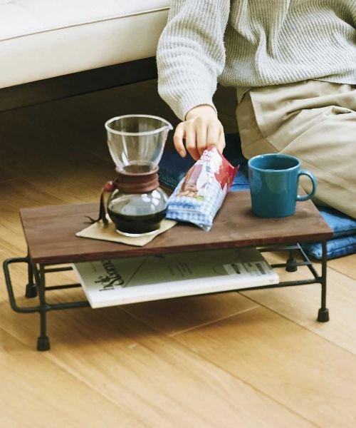 とても背の低い ちょい置きフロアテーブル<ブラック>