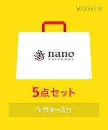 nano・universe/【2018年福袋】nano・universe(レディース)/500700089