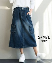 miniministore/デニムスカート マキシ ハイウエスト フレアスカート Aラインスカート/500707591