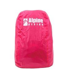 Alpine DESIGN/アルパインデザイン/ザックカバー(20L-30L)/500713742