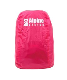 Alpine DESIGN/アルパインデザイン/ザックカバー(30L-40L)/500713747