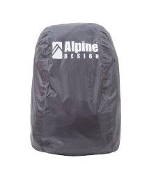 Alpine DESIGN/アルパインデザイン/ザックカバー(30L-40L)/500713748