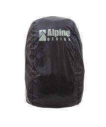 Alpine DESIGN/アルパインデザイン/ザックカバー(30L-40L)/500713749