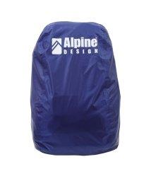 Alpine DESIGN/アルパインデザイン/ザックカバー(40L-50L)/500713751