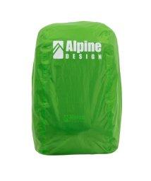 Alpine DESIGN/アルパインデザイン/ザックカバー(40L-50L)/500713753