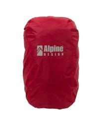 Alpine DESIGN/アルパインデザイン/ザックカバー(30L-40L)/500713758
