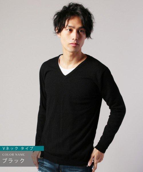 (バイヤーズセレクト) Buyer's Select  360°ストレッチ 長袖 クルーネック Vネック ニット セーター