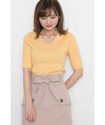 PROPORTION BODY DRESSING/◆スカラ衿ビーズ刺繍リブニット/500727253