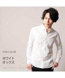 THE CASUAL/(アップスケープオーディエンス) Upscape Audience 日本製シャーリングボタンダウンシャツ/500731537