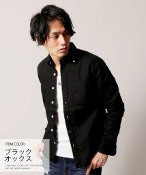 THE CASUAL/(アップスケープオーディエンス) Upscape Audience 日本製ボタンダウンワイドスプレット長袖シャツ/500759540