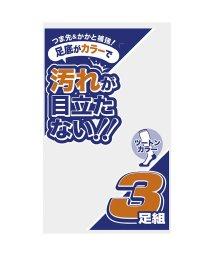 MIZUNO/ミズノ/キッズ/アシゾコカラーソックス21-24/500766667