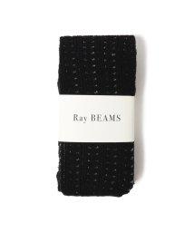 BEAMS OUTLET/Ray BEAMS / コットン 編み タイツ/500766925