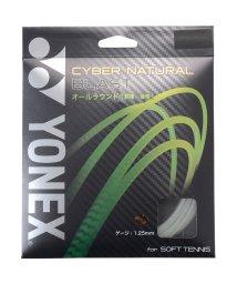 YONEX/ヨネックス/サイバーナチュラルブラスト/500788011