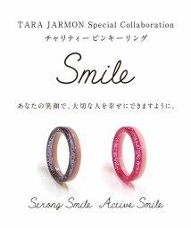 Tara Jarmon/チャリティーピンキーリング【世界でさまざまな問題を抱える女の子のために】/500803891