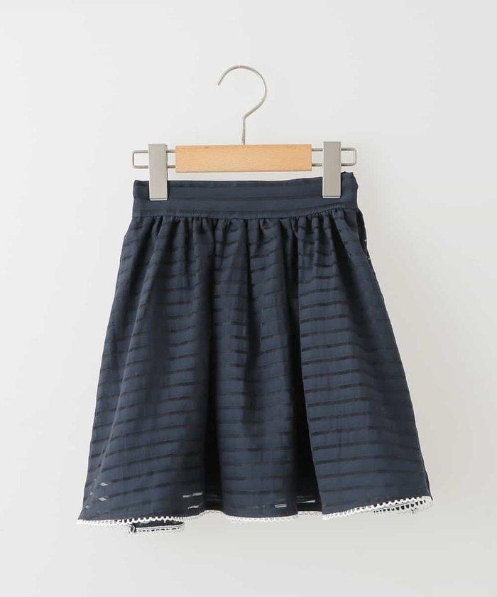 【セレモニースタイル】シアボーダースカート