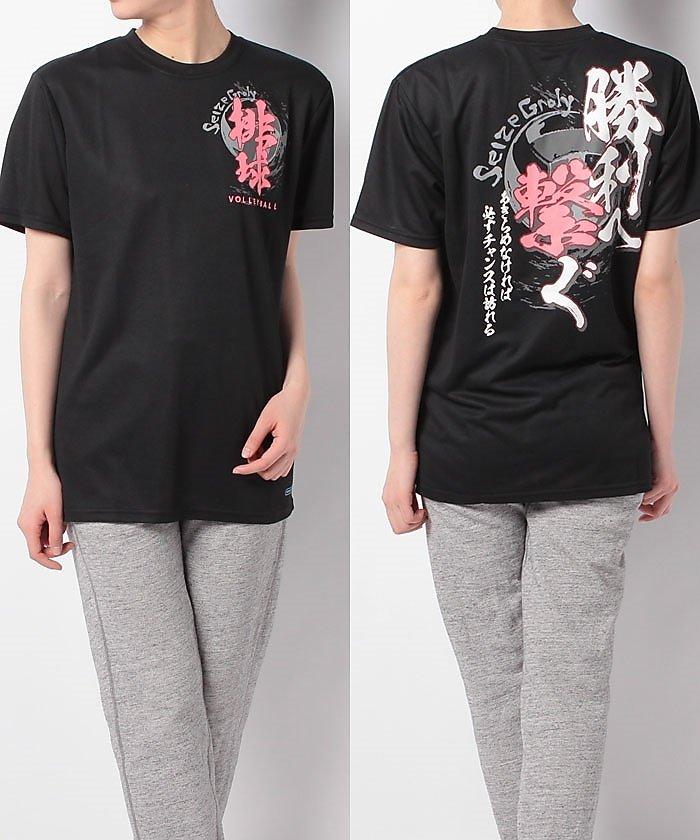 エスエーギア/メッセージTシャツ ツナグ