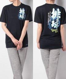s.a.gear/エスエーギア/メッセージTシャツ ハイキュウ/500813565
