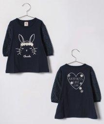 Green Parks(Kids)/うさぎチュニックTシャツ/500808463