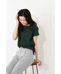 NATURAL BEAUTY BASIC/ベーシックボーダーTシャツ/500825174