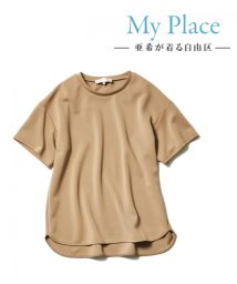 JIYU-KU /【亜希さん着用】アクアジャージ―フォルム Tシャツ(検索番号G33)/500829678
