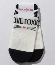 Lovetoxic/ネコSOX/500817849