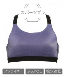 Chut! INTIMATES/Chut!ACTIVE CROSS BRA (C199) ノンワイヤー ブラジャ/500837609