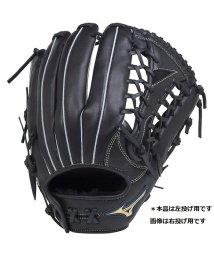 MIZUNO/ミズノ/メンズ/ナンシキNB セレクト9AXI/500838934
