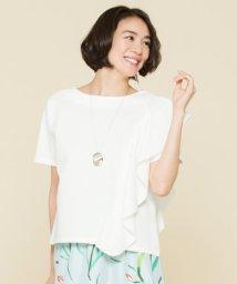 JIYU-KU /【亜希さん着用】サファイアポンチ フリルTシャツ(検索番号E28)/500840093