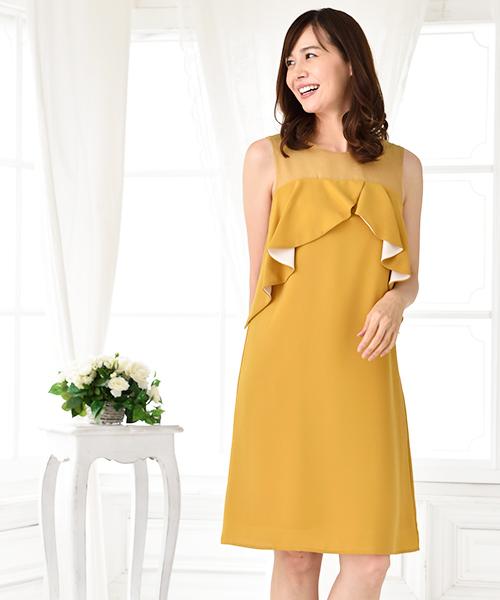 【結婚式ワンピース・ゲストドレス・パーティ】オフショル配色ワンピース