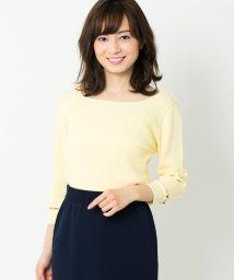 MISCH MASCH/【TVドラマ着用】【美人百花4月号掲載】フリル2WAYニット/500830065