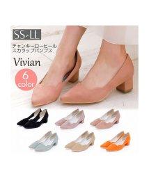Vivian/チャンキーローヒールスカラップパンプス/500844755
