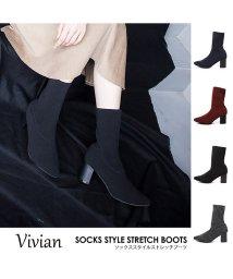 Vivian/ソックススタイルストレッチブーツ/500844793