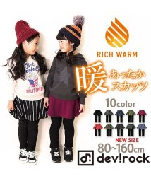 devirock/裏シャギーポケット付10分丈スカッツ スカート付きレギンス/500843959