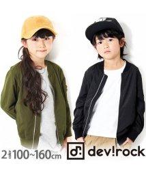 devirock/ベーシックMA‐1ブルゾン ライトアウター/500843972