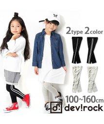 devirock/サイドライン入りレギンス スパッツ/500843974