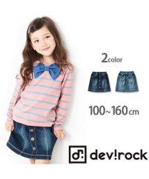 devirock/フロントボタンデニムスカート/500843998
