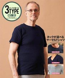 CavariA/CavariA【キャバリア】サーマルクルーネック半袖Tシャツ/500853021