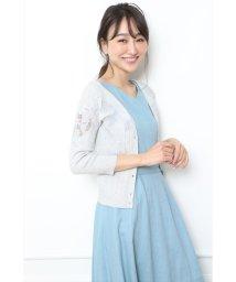 Apuweiser-riche/【美人百花 5月号掲載】刺繍カーディガン/500809485
