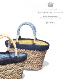 JIYU-KU /Antoinette Poisson BOTANIQUE かごバッグ(検索番号G/500870172