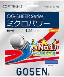 GOSEN/ゴーセン/ミクロパワー/500875843