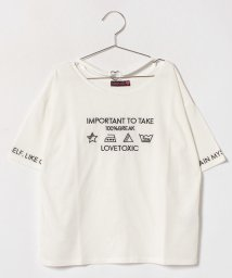 Lovetoxic/チョーカー風ゆるTシャツ/500854657