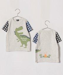 kladskap/恐竜ギンガム袖Tシャツ/500859346