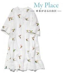 JIYU-KU /【マガジン掲載】studio HARLEQUIN BIRD ワンピース(検索番号/500878830
