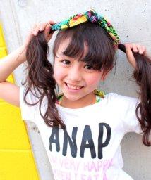 ANAP KIDS/フルーツ柄ヘアバンド/500878157